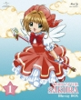 Cardcaptor Sakura Blu-ray BOX 1 [First Press Limited Edition]