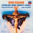レクィエム、聖歌四篇 ゲオルグ・ショルティ&ウィーン・フィル、シカゴ響(2CD)