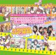 [Lawson HMV Limited] Yuri Yurararara Yuru Yuri Housoushitsu Count Down CD -2 Jikanme