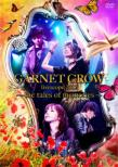 GARNET CROW livescope 2012 -the tales of memories -