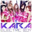 Electric Boy [First Press Limited Edition C]