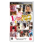 AKB1/149 Renai Sousenkyo Standard Edition Game Soft (Playstation Portable)