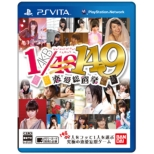 AKB1/149 Renai Sousenkyo Standard Edition Game Soft (Playstation Vita)