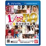 AKB1/149 Renai Sousenkyo Standard Edition