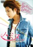 No Min Woo 1st Official DVD