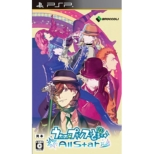 Uta no Prince-sama All Star Standard Edition [Original Novelty]