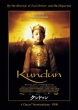 Kundun