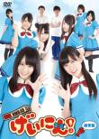 NMB48 Geinin! DVD-BOX [Standard Edition]