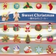 Sweet Christmas -Seinaru Orgel-