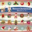 Sweet Christmas -Seinaru Orgel-