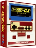 Game Center CX DVD-BOX 9
