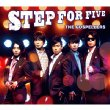 STEP FOR FIVE (+DVD([First Press Limited Edition]