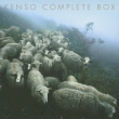 Kenso Complete Box