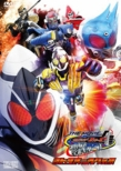 Kamen Rider Fourze The Movie Minna De Uchuu Kita! Collector`s Pack