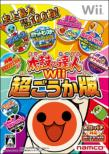 Taiko no Tatsujin Cho Gouka Ban (Software Only)