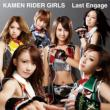 Last Engage (+DVD) Kamen Rider Girls