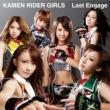 Last Engage (+DVD)