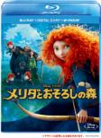 Brave Blu-ray �i3 Discs / Digital Copy ��e-move)