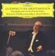Symphony No.6 : Bohm / Vienna Philharmonic