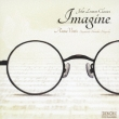 John Lennon Classics for Piano and Cello