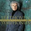 Complete Symphonies : Rattle / Vienna Philharmonic, Bonney, Remmert, Streit, Hampson (5CD)