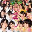 Kitagawa Kenji (+DVD)(Type-A)