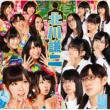 Kitagawa Kenji (+DVD)(Type-B)