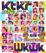 Hello!Project Tanjou Juugo Shuunen Kinen Live 2012 Natsu-Ktkr Natsu No Fan Matsuri!.Wkwk Natsu No