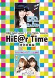 Hibiki Radio Station~early Wing Presents Hie@r Time Wdvd