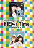 Hibiki Radio Station�~early Wing Presents Hie@r Time ���ʑ��W��dvd