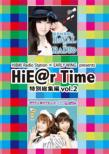 Hibiki Radio Station�~early Wing Presents Hie@r Time ���ʑ��W��dvd Vol.2
