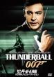 007/Thunderball