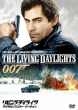 007/The Living Daylights