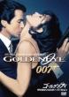 007/Goldeneye