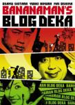 Bananaman's Blog Deka DVD-BOX