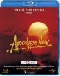 Apocalypse Now/Apocalypse Now -Redux