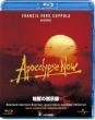 Apocalypse Now/Apocalypse Now -Redux