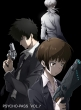 Psycho-Pass Vol.7