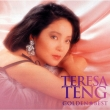 Golden Best Teresa Teng
