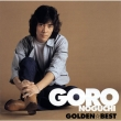 Golden Best Goro Noguchi