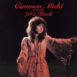 Golden Best Carmen Maki 70`s Rock