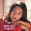 Golden Best Miyuki Kousaka Single Collection