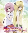 To LOVE Ru Darkness 1 [First Press Limited Edition]