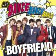 Kimi to Dance Dance Dance/MY LADY -Fuyu no Koibito- BOYFRIEND