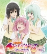 To LOVE-Ru Darkness Vol.3 [First Press Limited Edition]