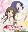 To Love Ru Darkness 4