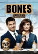 BONES Season 7 DVD Collector's Box