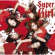 Super Girl [Limited Period Edition]