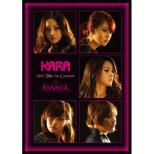KARA 2012 The 1st Concert KARASIA IN OLYMPIC GYMNASTICS ARENA SEOUL