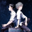 Shiro SAGISU Music from �gEVANGELION 3.0